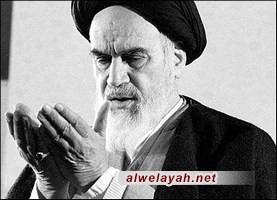 عاشوراء الحسين في فكر الإمام الـخميني (قدس سره)