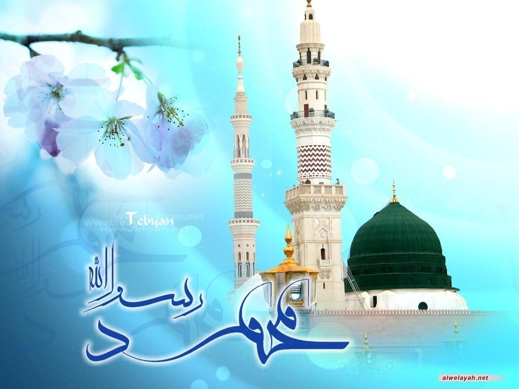 ذكرى مولد النورين الرسول الأكرم محمد (ص) والإمام الصادق (ع)