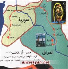 مسجد ومشهد رأس الحسين ومشهد رؤوس الاصحاب