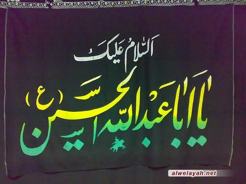 دور الثورة الحسينية في نهضة الأمة الإسلامية
