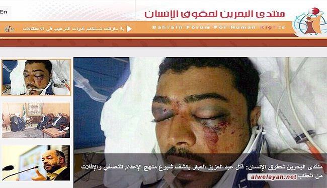 استشهاد بحريني آخر إثر إصابته برصاص السلطة في شباط