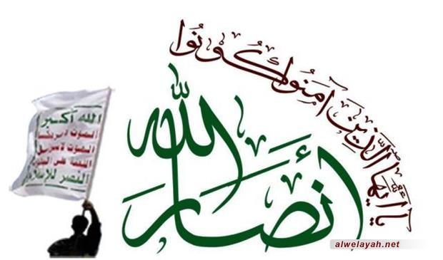 """أنصار الله تصدر بيانا تعزي فيه السيد نصر الله باستشهاد""""مصطفى بدر الدين"""""""