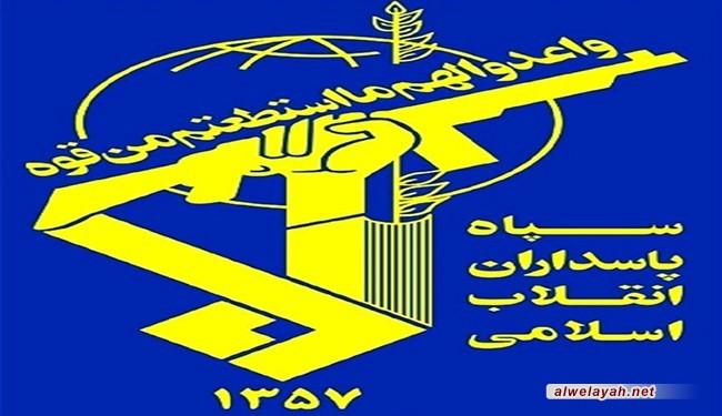"""حرس الثورة الإسلامية: عالم خال من """"إسرائيل"""" خلال الـ25 عاما"""