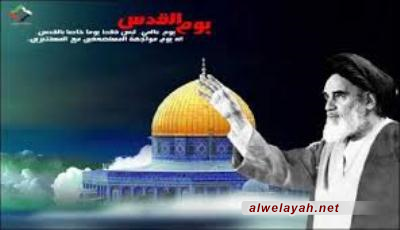 خالد البطش: يوم القدس العالمي انعطافة كبيرة في تاريخ الأمة