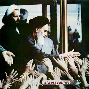 نحن والثورة الإسلامية في إيران