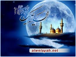 نبذة عن حياة الإمام محمد بن علي الجواد عليه السلام في ذكرى استشهاده