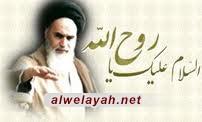 نداء الإمام الخميني إلى حجاج بيت الله الحرام ـ ذي الحجة 1407هـ