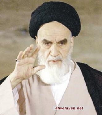 القيادة المعنوية للإمام الخميني (قدس) أثناء الدفاع المقدس-1