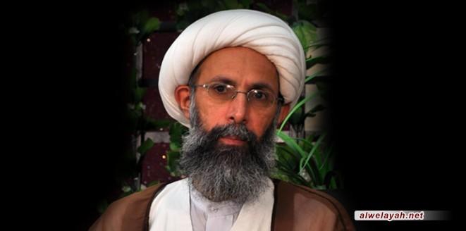 الشيخ الاراكي: جريمة إعدام الشيخ النمر بداية نهاية السعودية