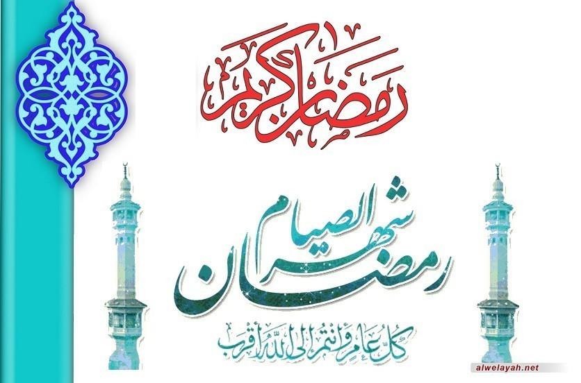 شهر رمضان شهر تهذيب النفس وبناء الذات