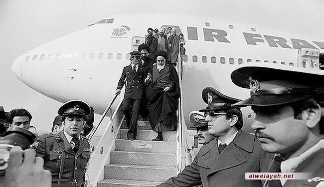 12بهمن ذكرى عودة الإمام الخميني (رحمه الله) إلى الوطن