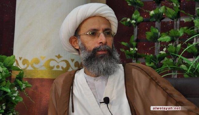 السعودية ترتكب جريمة أخرى وتنفذ حكم الإعدام بحق الشيخ النمر