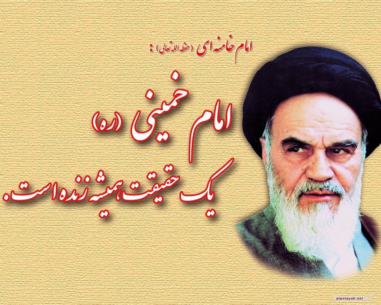هكذا تحدثوا عن الإمام الخميني.. الإنسان والثائر والمفكر