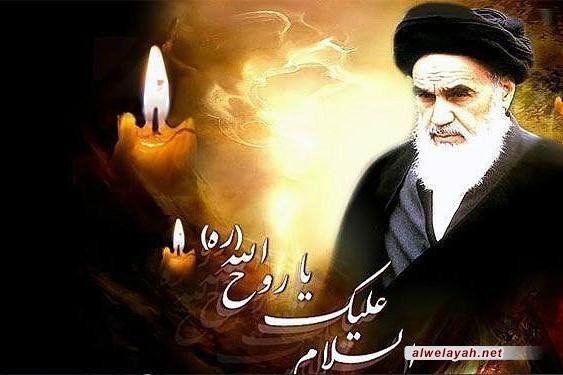 في ذكرى رحيله... الإمام الخميني (ره)  رائد الصحوة ومجدد القرن