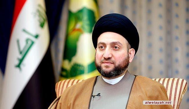 السيد عمار الحكيم: إعدام الشيخ النمر يدفع لزعزعة الأمن بالمملكة والمنطقة