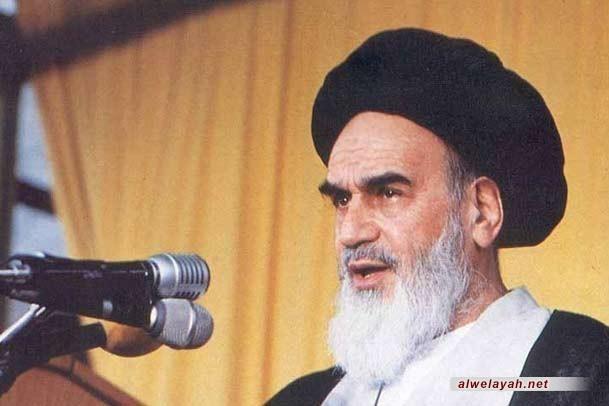 السنّة والشيعة ـ في فكر الإمام الخميني(قدس سره)