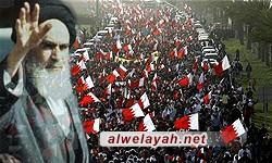 هل نحتاج لفكر الإمام الخميني من جديد في البحرين