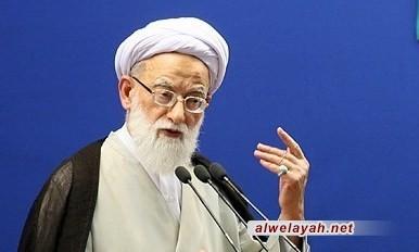 خطيب جمعة طهران المؤقت: رسالة قائد الثورة الإسلامية للشباب الغربي أوضحت الإسلام الأصيل