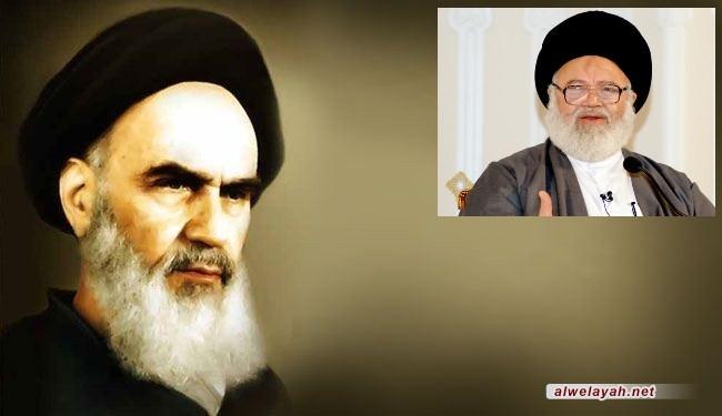 الإمام الخميني(قدس) الروحانية والسّياسة