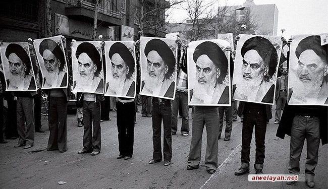 منهجية الثورة الإسلامية