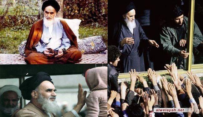 الإمام يتحدث عن نفسه