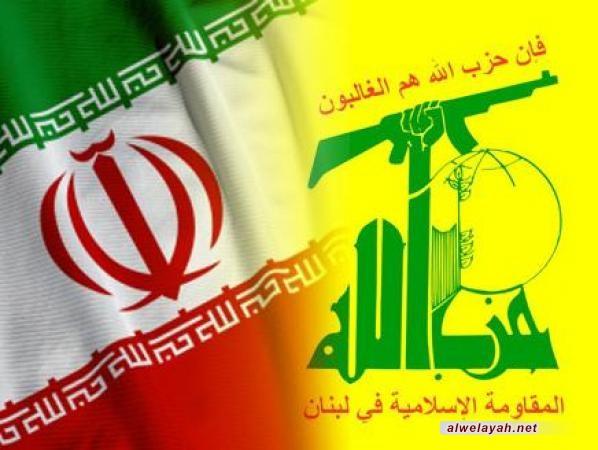 حزب الله لبنان: الثورة الاسلامية نقلت ايران من صف الاستعمار الى جانب المقاومة