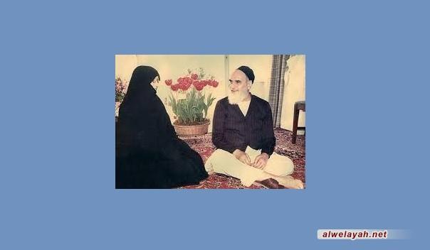 العائلة والمجتمع في فكر الإمام الخميني(قدس)