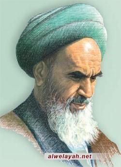الإمام الخميني (قدس) مظهر للقيم الانسانية
