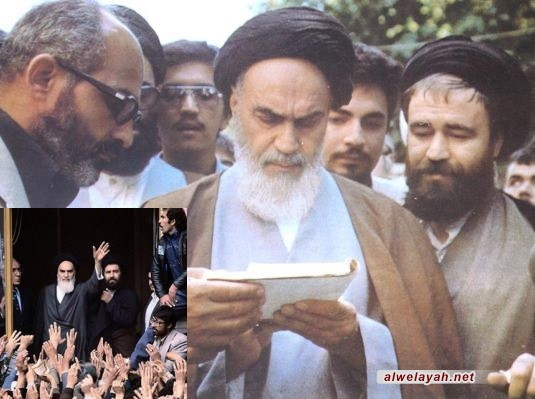 الإمام الخميني.. ثورة ودولة