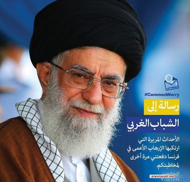 أصداء الرسالة التاریخیة التی وجهها الإمام الخامنئي إلى شبان الغرب فی وسائل الإعلام العالمیة