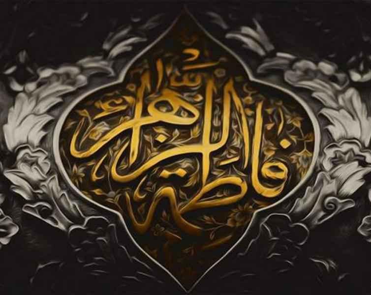 الإمام الخامنئي: السيّدة الزّهراء (س) أمٌّ مميّزة في تربية الأبناء