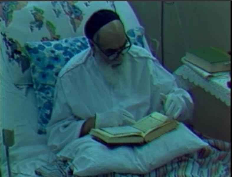 الإمام الخامنئي (دام ظله) يروي آخر لحظات حياة الإمام الخميني (ره)