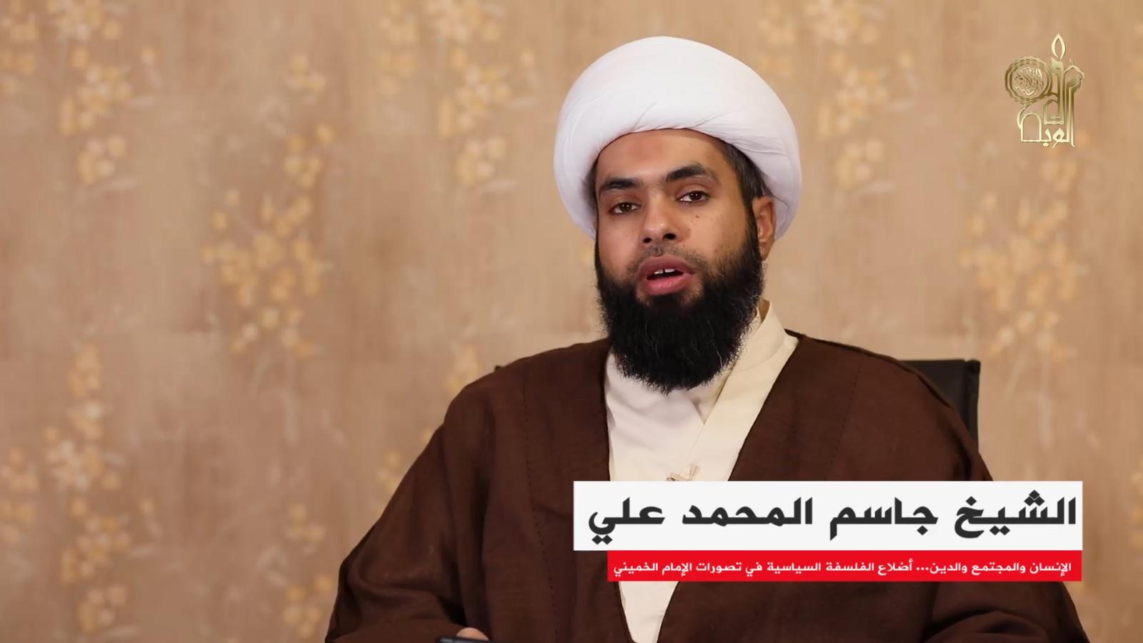 الإنسان والمجتمع والدين أضلاع الفلسفة السياسية في تصورات الإمام الخميني (ره)