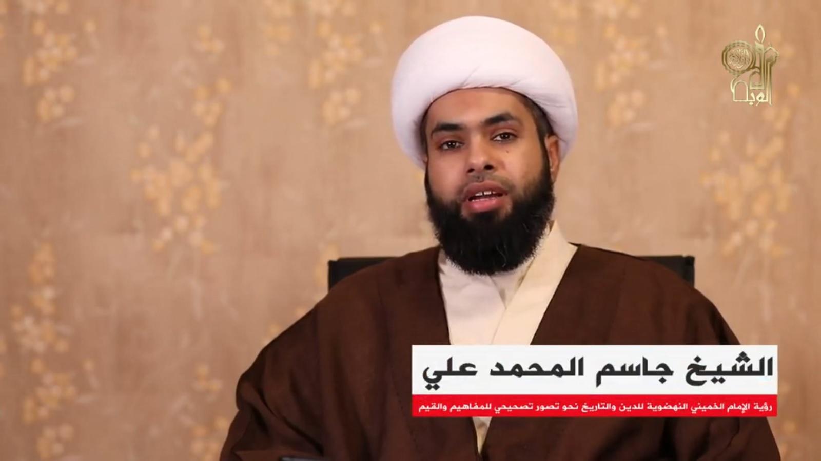 رؤية الإمام الخميني النهضوية للدين والتاريخ نحو تصور تصحيحي للمفاهيم والقيم