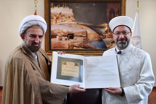 واجبات علماء المذاهب الإسلامية لاستئصال التيار التكفيري