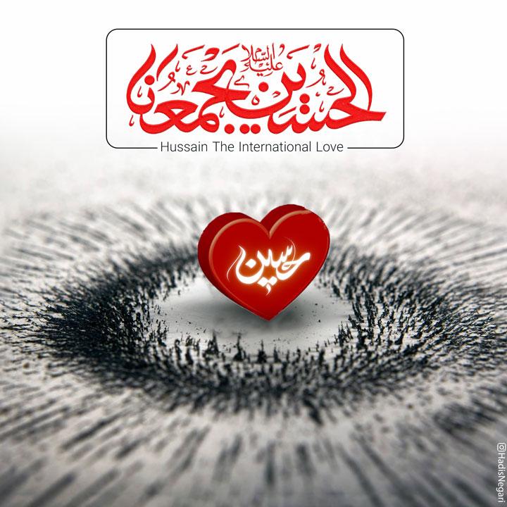 أرواح وأجساد وقلوب الشعبين الإيراني والعراقي متّصلة ببعضها بفضل حبّ الإمام الحسين