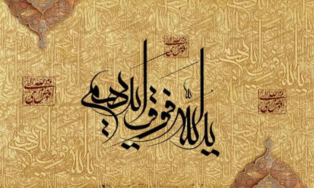 الإمام الخامنئي (دام ظله): الشعب الأمريكي هو أكبر عدو للنظام الأمريكي
