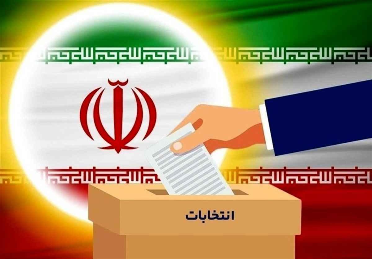 لماذا كل هذا الهجوم ضد إنتخابات الجمهورية الإسلامية ؟