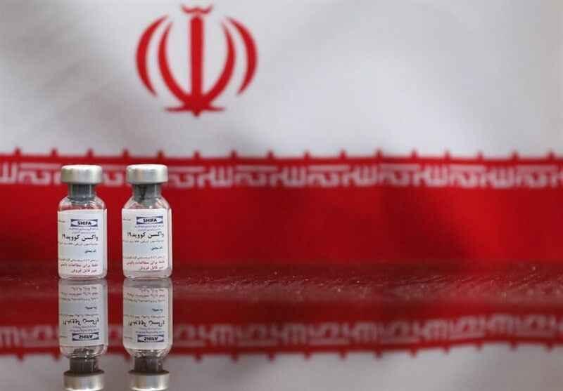 العلماء الإيرانيّون الشباب ينتجون لقاح كورونا