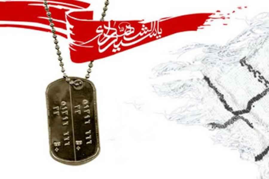 الإمام الخامنئي: رسائل الشهداء ستُزيل عنّا الخوف والحزن لو بلغت أسماعنا