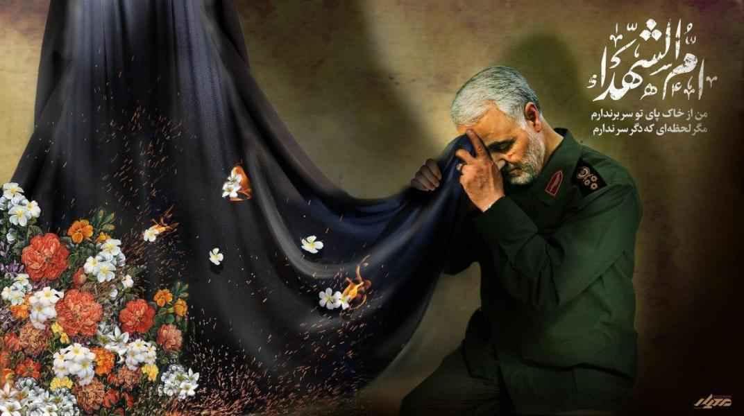 القائد الشهيد سليماني يروي معاجز الزهراء (سلام الله عليها)