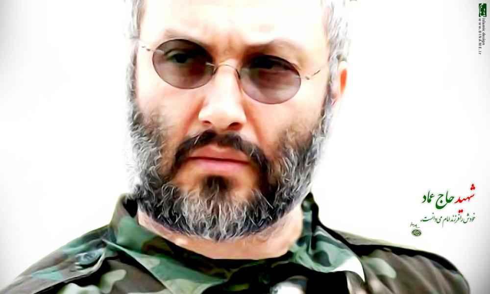 الشهيد القائد ابو مهدي المهندس يتحدث عن الشهيد القائد الحاج عماد مغنية