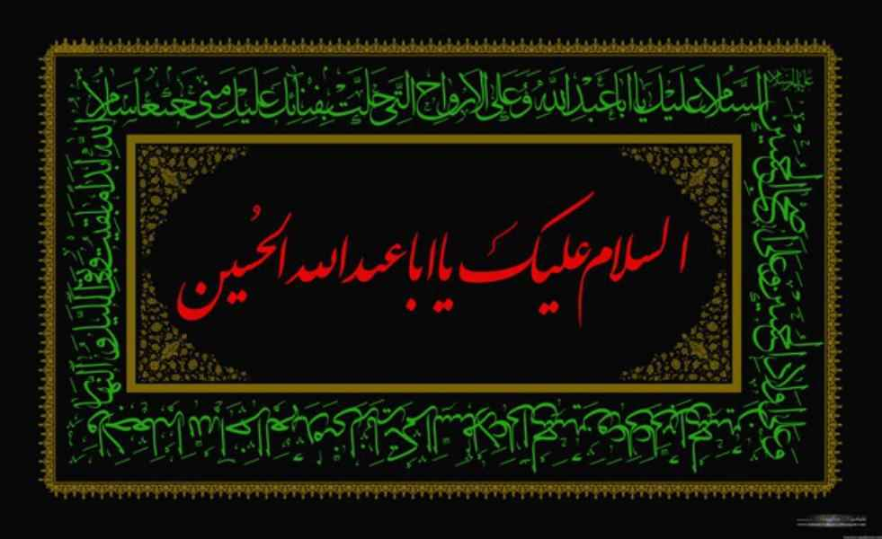الإمام الخميني (ره): الحفاظ على إحياء عاشوراء من أهم القضايا السياسية – العبادية