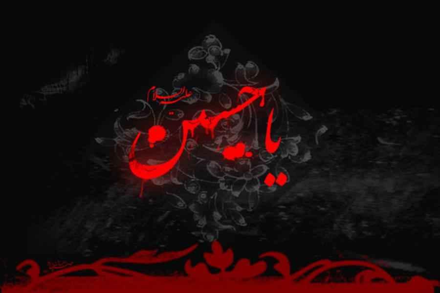الإمام الخامنئي (دام ظله): ثورة الإمام الحسين أعظم ملحمة في التاريخ