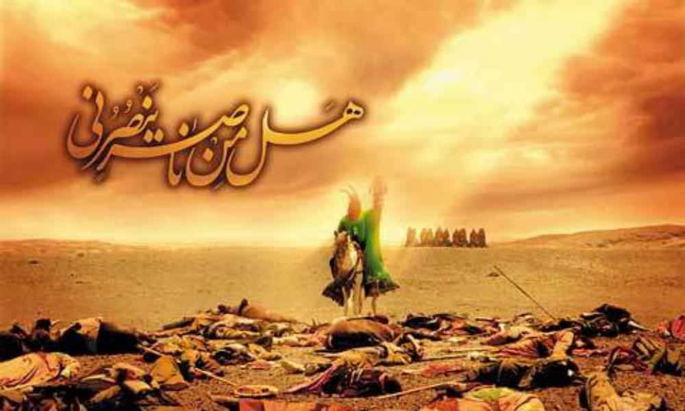 """الإمام الخامنئي (دام ظله) يروي قصة إستشهاد """"جون"""" في كربلاء"""
