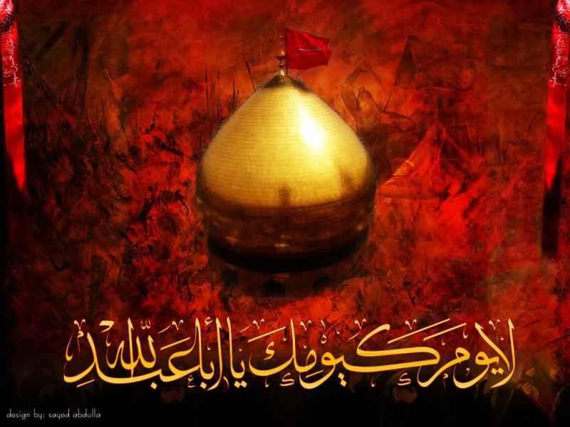 الإمام الخامنئي (دام ظله): موقف لو حصل لما قتل الحسين (ع)