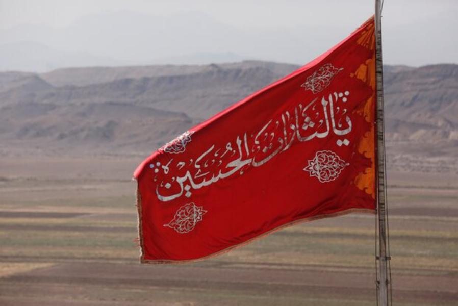 أمة الإمام الحسين (عليه السلام)