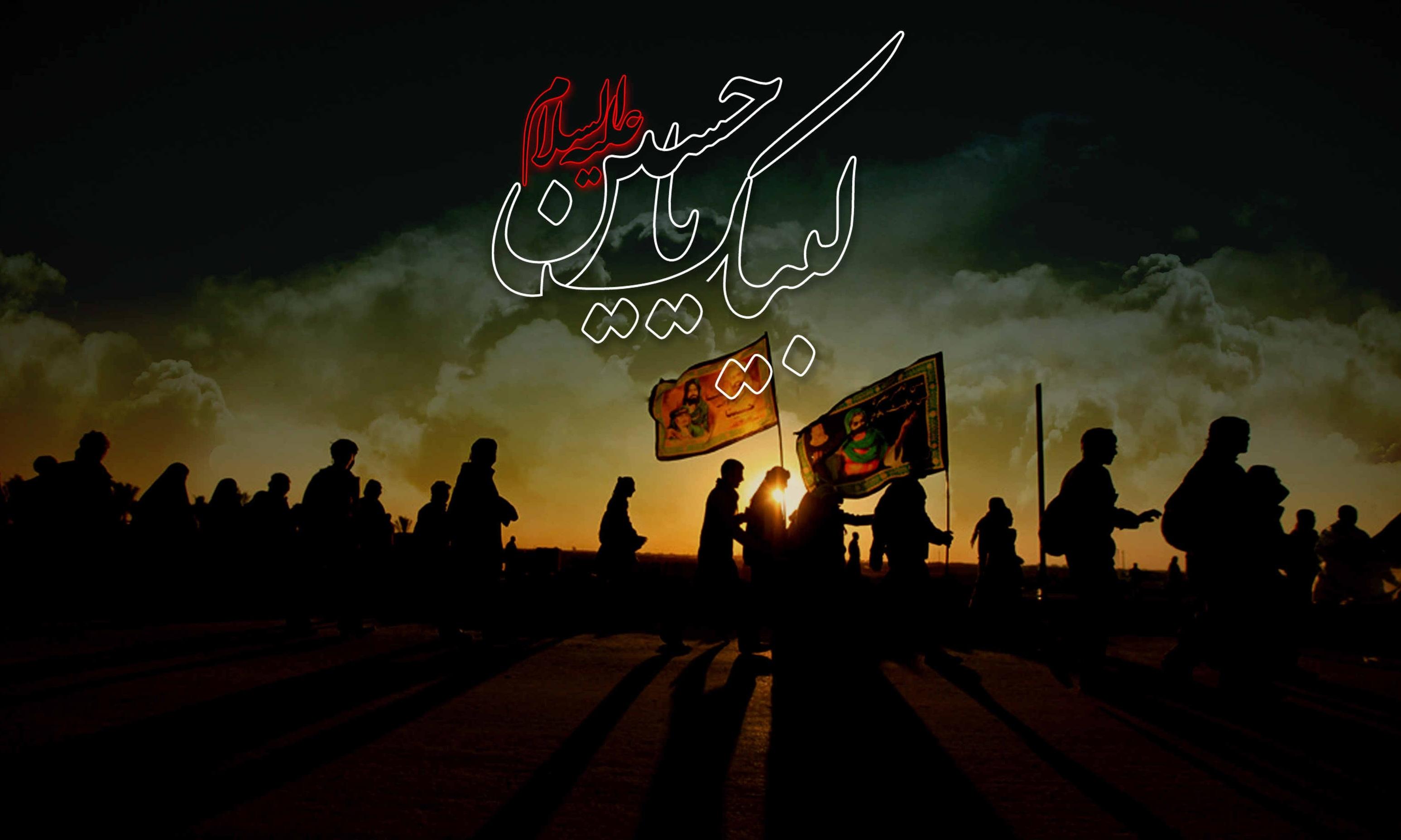 الإمام الخامنئي: فلتشكوا للإمام الحسين (ع) عدم التوفيق للمشاركة في مسيرة الأربعين