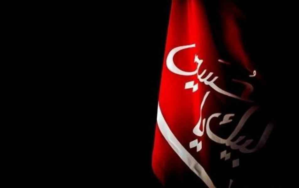 الإمام الخامنئي (دام ظله): صبرُ الإمام الحسين من أجل إحياء الحقّ