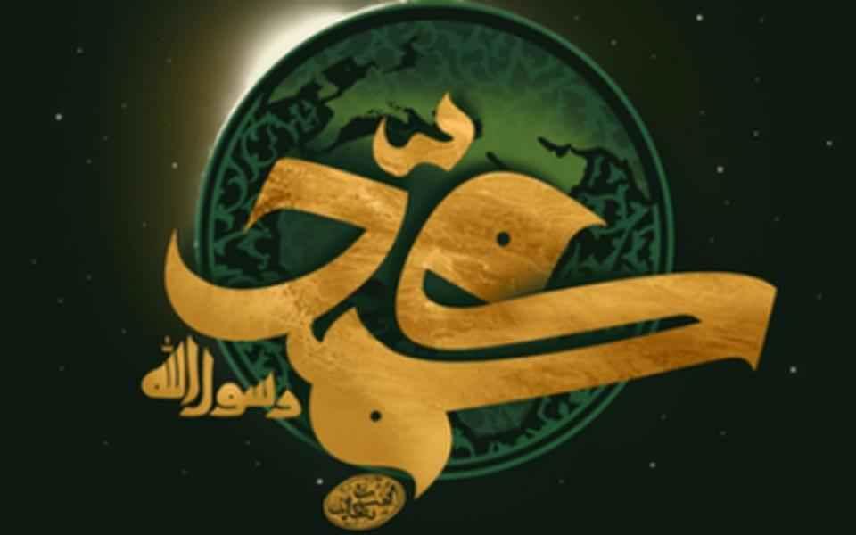 """بمناسبة وفات النبي محمد (ص) - """"حاسبوا قبل أن تحاسبوا"""""""